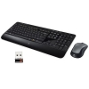Kit Tastiera e Mouse Logitech Desktop 920-002599