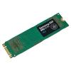 SSD Samsung 850 EVO 500GB M.2 MZ-N5E500BW