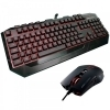 Bundle CM Storm Gaming Devastator Red